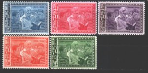 Guinea. 1964. 242-46. 15 years of the declaration of human rights. MNH.