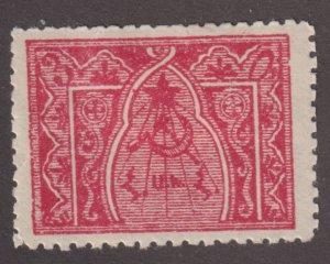 Armenia 280  Armenian Manuscripts 1921