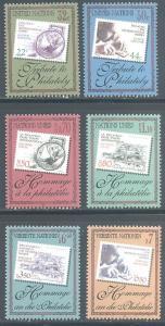 UN/US 714-715, UN/Switz 312-313, UN/Austria 228-229 MNH