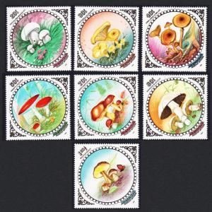 Mongolia Fungi 7v SG#1711-1717 SC#1482-1488 MI#1739-1745