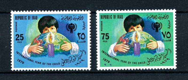 [91254] Iraq Irak 1979 International year of the Child Globe  MNH