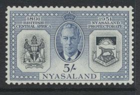 Nyasaland SG 170    Mint lightly  Hinged