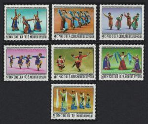 Mongolia Mongolian Folk Dances 7v SG#1021-1027