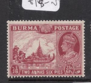 Burma SG 25 MOG (7dkt)