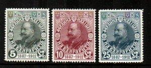 Bulgaria #101-103  MNH  Scott $12.00