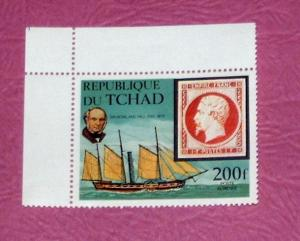 Chad - C251, MNH - Sidewheeler; Stamp on Stamp - SCV - $2.25