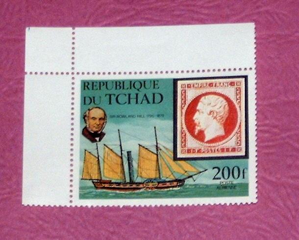 Chad - C251, MNH - Sidewheeler; Stamp on Stamp - SCV - $2.25