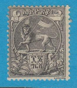 ETHIOPIA 7 MINT HINGED OG *  NO FAULTS EXTRA FINE !