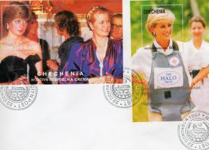 Chechenia 1997 Diana Princess with Princess Grace of Monaco/Halo Trust FDC