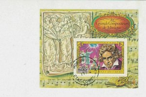 Republique des Comores Composers  Stamps Sheet ref R16457