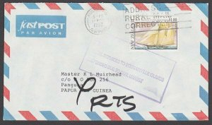 PAPUA NEW GUINEA 1992 cover ex NZ SERVICE SUSPENDED CIVIL UNREST in violet.B398