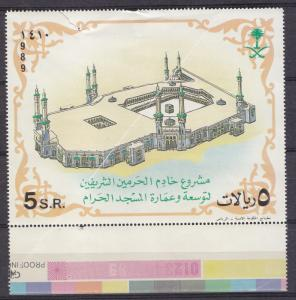 SAUDI ARABIA MINI SHEET PERF HOLY MOSQUE EXPANDING W/SMALL DEFAULT ON THE TOP