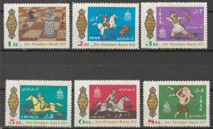 COLLECTION LOT # 5679 IRAN #1671-6 MH 1972 CV+$26