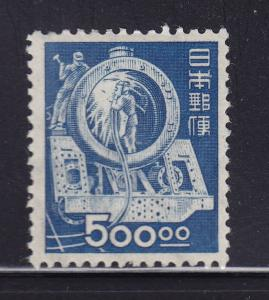 Japan Scott # 521B VF OG previously hinged nice color cv $ 250 ! see pic !
