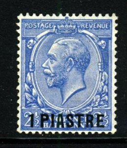 BRITISH LEVANT King George V 1913 1 Piastre Surcharge on 2½d. Cobalt SG 36 MINT