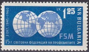 Bulgaria #1125 MNH  (K2043L)