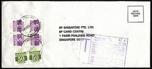 SINGAPORE 1993 taxed cover with postage dues. PASAR PANJANG cds...........95506
