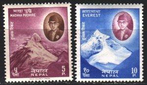 Nepal. 1960. 135-36 from the series. Himalayas, Chomolungma, King of Nepal. MLH.