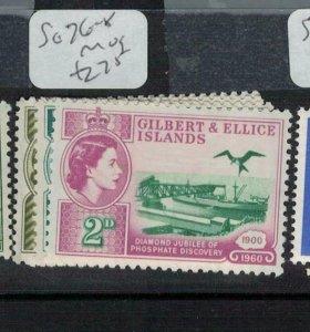 Gilbert & Ellice SG 76-8 MOG (10edg)
