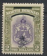 North Borneo  SG 348 SC# 236 MVLH    OPT GR Crown - See scan