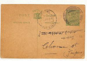 PP15 1929 India States JAIPUR *Bareilly* Chomu Stationery Card {samwells-covers}