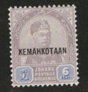Malaya Jahore Scott 35 MH* 1894 Kemahkotaan