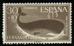 Spain, (2807-т)