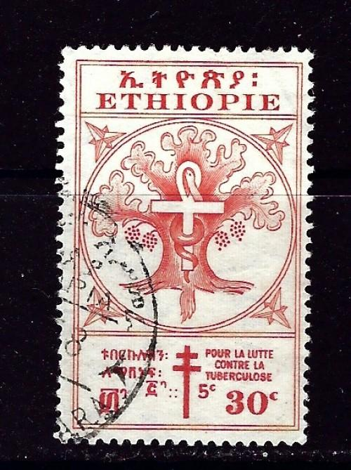 Ethiopia B24 Used 1951 issue