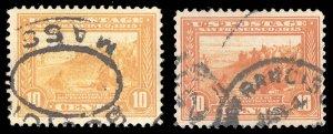 U.S. 1904-13 COMM. 400-400A  Used (ID # 91172)