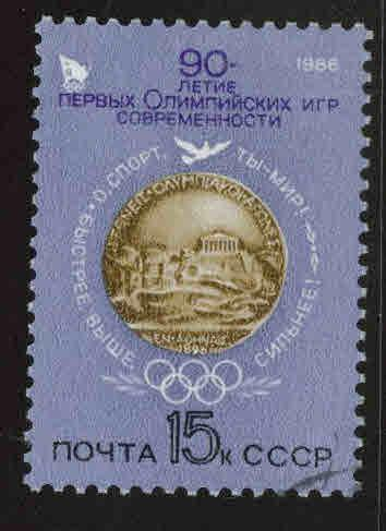 Russia Scott 5423 Used olympic stamp 1986