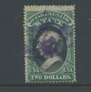 Scott #O68 State Dept Official Used Stamp w/Captured Imprint Variety (#O68-7)