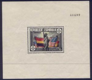 Spain 585c MNH Statue of Liberty, Flags