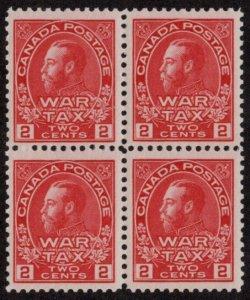 CAN SC #MR2 MNH B4 1915 2c War Tax Stamp CV $260.00