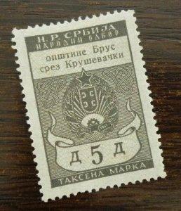 Yugoslavia Serbia BRUS Local Revenue Stamp 5 D  CX20