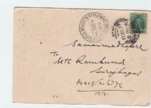 india jaipur state 1939 grain seed merchant  stamps card   ref r14865