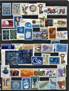 STAMP STATION PERTH United Nations #48 Mint Selection - Unchecked