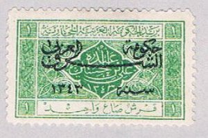 Jordan 125 MLH Hejaz 1925 (BP46910)