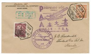 MACAU 1937 FIRST FLIGHT AIRMAIL COVER MACAU TO USA MANILA PHILIPPINES FLIGHT