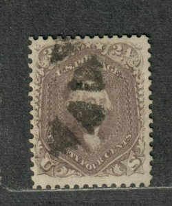 US Sc#70a Used/F-VF, Brown Lilac Tiny Tear At Right Center, Cv. $325