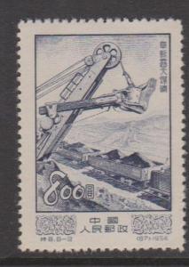 China Sc#219 MNG