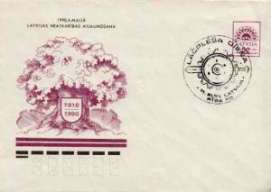 Latvia, Postal Stationery, Event