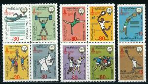Kuwait - Moscow Olympic Games MNH Sports Set (1980)