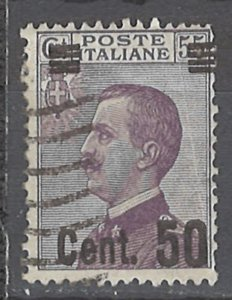 COLLECTION LOT # 2394 ITALY #157 1923 CV=$14.50