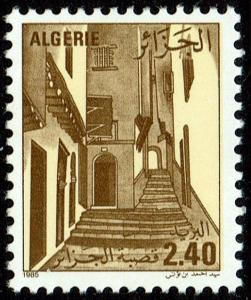 Algeria #777  MNH - The Casbah (1985)