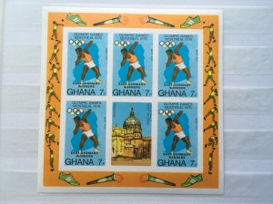 Ghana 1976 Olympic Games Imperforate Mint Olympic Champions