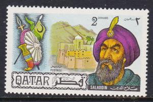 Qatar 233 Mint OG 1971 Famous men of Islam