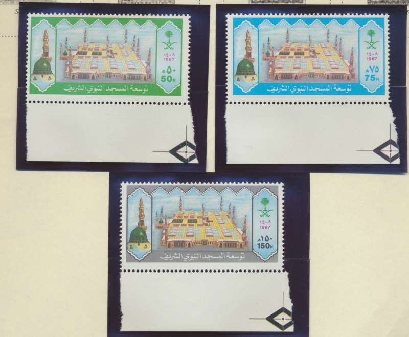 Saudi Arabia Stamps Scott #1066 To 1068, Mint Never Hinged - Free U.S. Shippi...