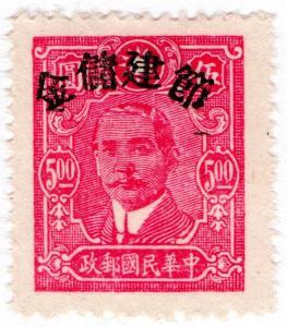 (I.B) China Revenue : Duty Stamp Definitive $5 (overprint)