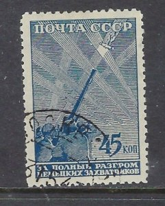 Russia 877 CTO 1943 issue (ap6925)