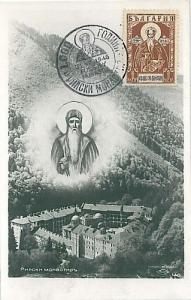 RELIGION : MAXIMUM CARD -  BULGARIA 1946
